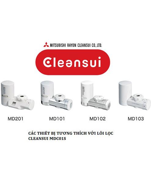 Các thiết bị lọc nước tương thích với lõi lọc MDC01E-S