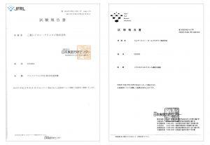 Chứng nhận JFRL - Japan Food Research Laboratories. Trung tâm nghiên cứu và phát triển các giải pháp về an toàn thực phẩm của Nhật Bản.
