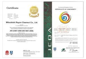 JIS là chữ viết tắt của Japan Industrial Standard– Tiêu chuẩn công nghiệp Nhật Bản