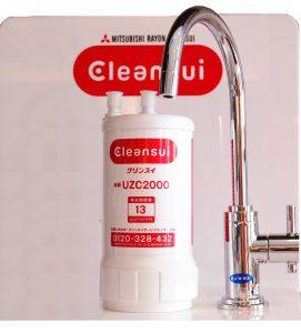 lõi lọc CleanSui UZC2000
