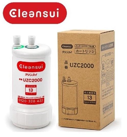 Lõi lọc CleanSui UZC2000E