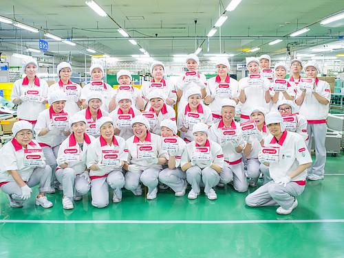 Nhà máy sản xuất thiết bị lọc nước Mitsubishi CleanSui