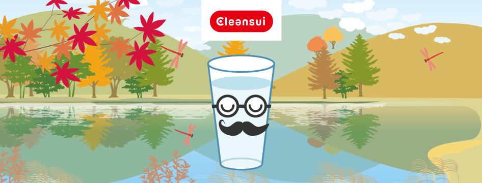 Máy lọc nước gia đình Cleansui