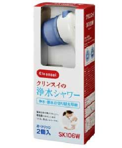lọc nước vòi sen tắm Cleansui SK106W